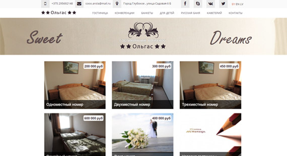 Hotel Olgas ir viesnīcas komplekss, kurš piedāvā atpūtu nelielā Baltkrievijas pilsētā Hlibokajē. Bez glauniem numuriņiem viesnīcā iespējams rīkot krāšņus banketus un konferences. Viesnīcas mērķis ir nodrošināt atpūtu visai ģimenei, tāpēc izveidotas īpašas bērnu istabas.